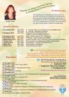 speeches - seminars